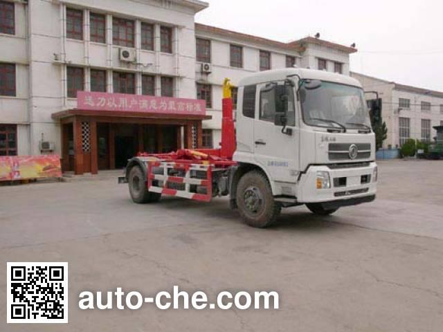 迅力牌LZQ5160ZXX车厢可卸式垃圾车