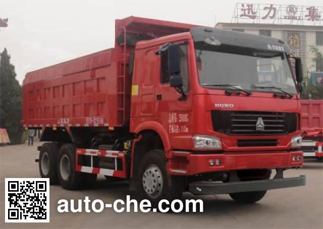Xunli LZQ5250ZLJQ41A dump garbage truck