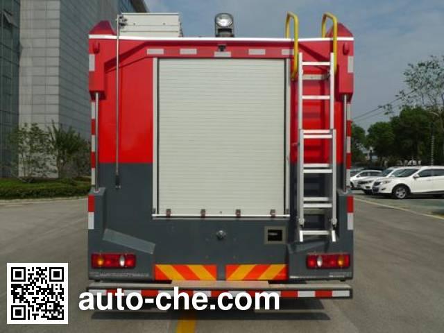 Zhenxiang MG5150GXFPM60/D foam fire engine