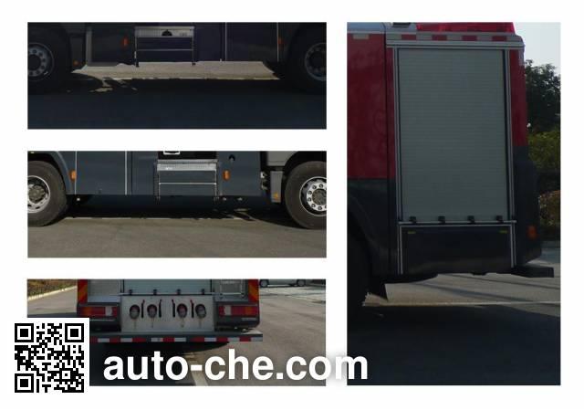 Zhenxiang MG5170GXFPM60 foam fire engine