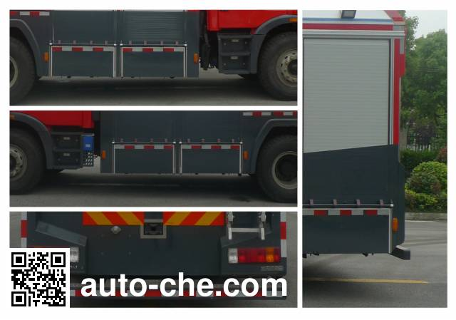 Zhenxiang MG5170GXFPM60/J foam fire engine