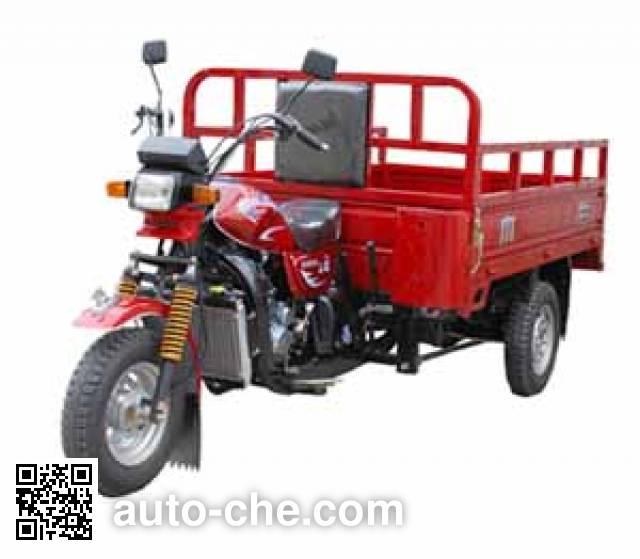 Mulan ML200ZH-25 грузовой мото трицикл