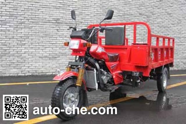 Mulan ML200ZH-5A грузовой мото трицикл
