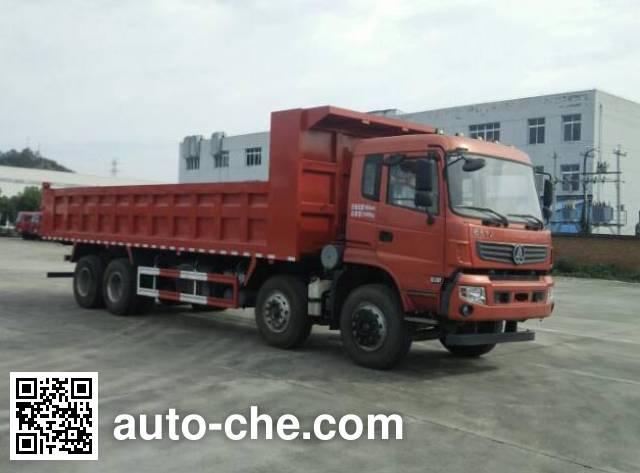 Mengsheng MSH3311G7A dump truck