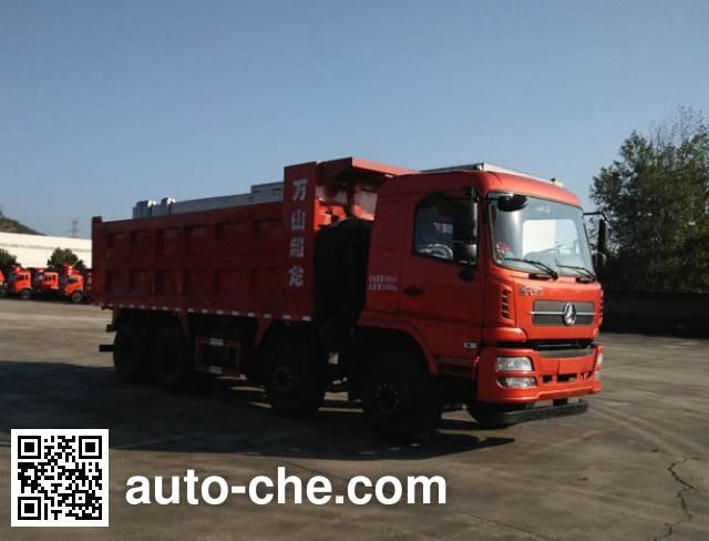 Mengsheng MSH3311GA dump truck