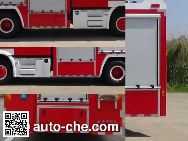 Guangtong (Haomiao) MX5180GXFPM50/HW foam fire engine