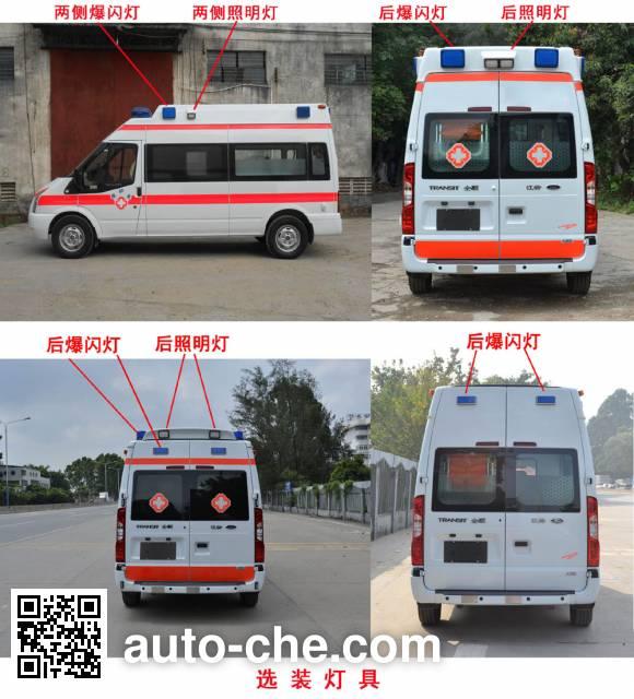 Beidi ND5040XJH-F5 ambulance