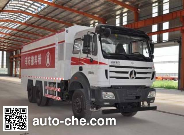 Beiben North Benz ND5250TFSZ01 powder spreader truck