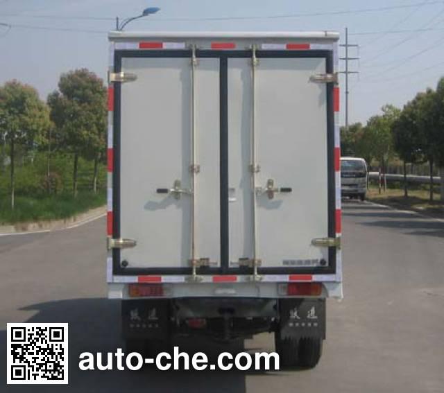 Yuejin NJ2810WX23 low-speed cargo van truck
