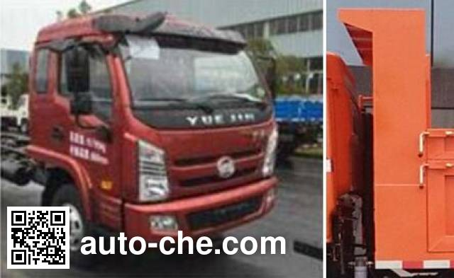 Yuejin NJ3102VHDCWW4 dump truck