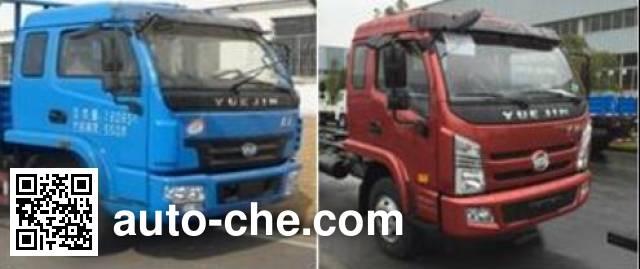 Yuejin NJ3250VGDDWW4 dump truck