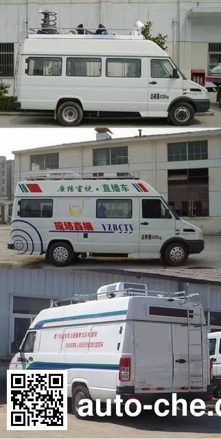 Changda NJ5048XDW51 mobile shop