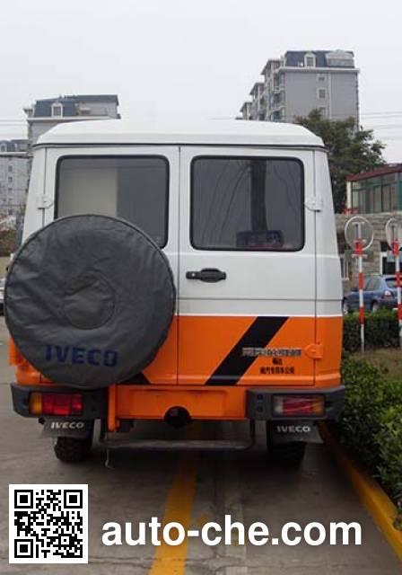 畅达牌NJ5048XDW5G流动服务车