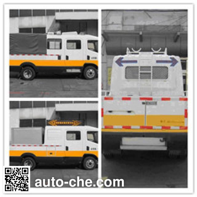 畅达牌NJ5048XGCC5C1工程车