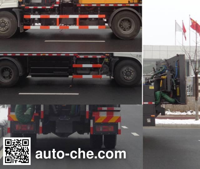 畅达牌NJ5160TXBPM39沥青路面热再生修补车