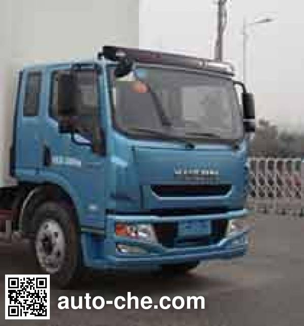 Yuejin NJ5161XYKZQDDWZ wing van truck