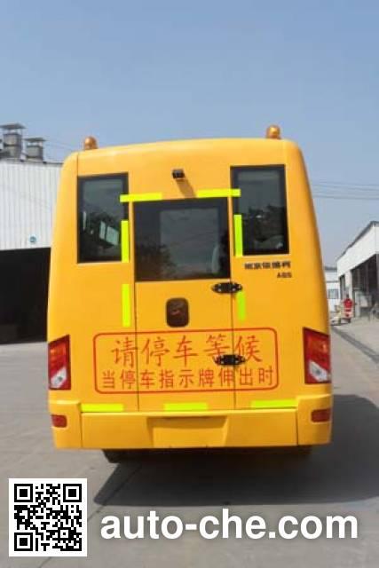 Iveco NJ6614LC8 preschool school bus