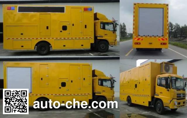 Luxin NJJ5160XDY4 мобильная электростанция на базе автомобиля