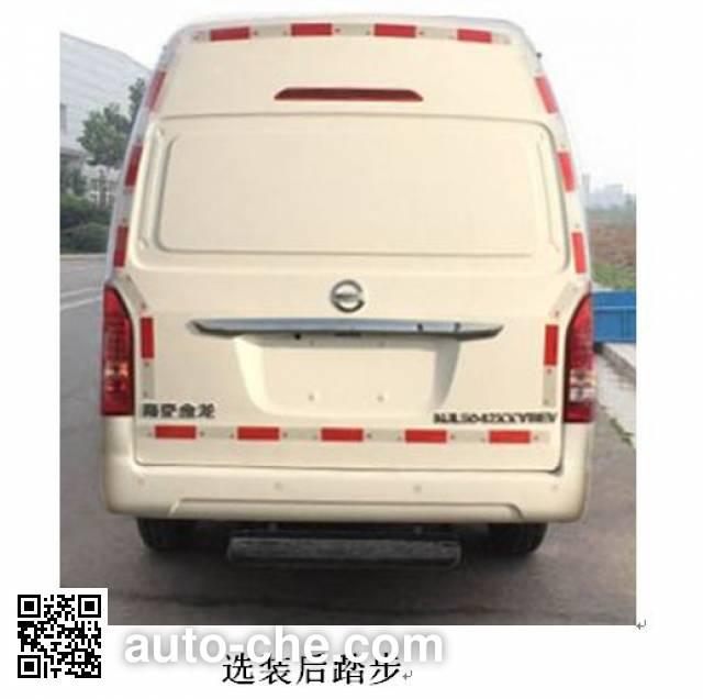 Kaiwo NJL5042XXYBEV electric cargo van