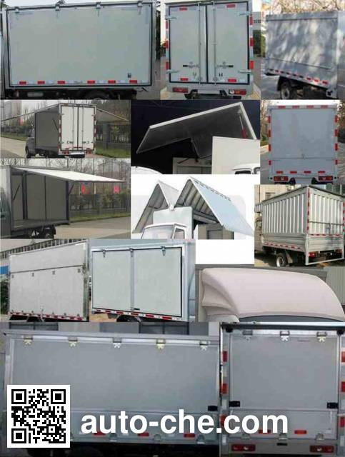 CNJ Nanjun NJP5021XYKSDA30V wing van truck