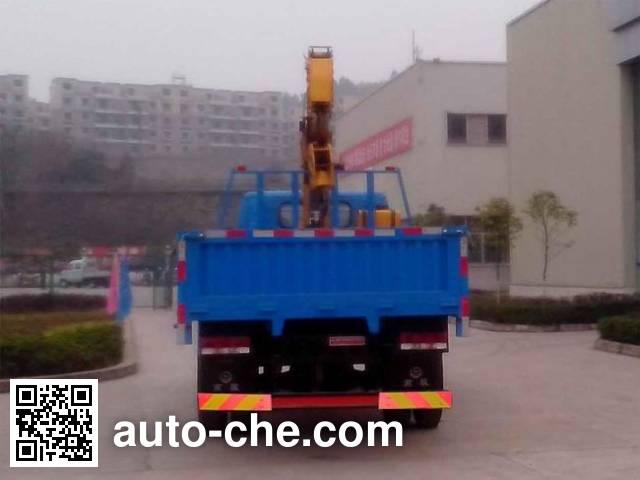 CNJ Nanjun NJP5140JSQPP45M truck mounted loader crane
