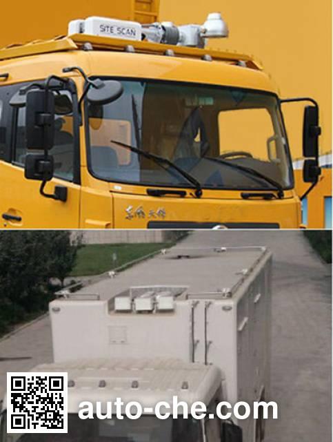 King Long NJT5160XDY мобильная электростанция на базе автомобиля