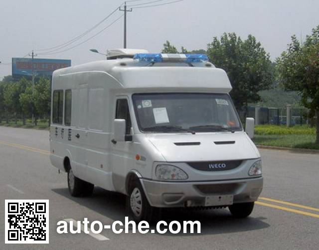Yaning NW5056XYL medical vehicle