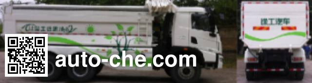 XCMG NXG3251D4KCL dump truck