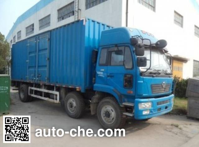 XCMG NXG5201XXY3 box van truck