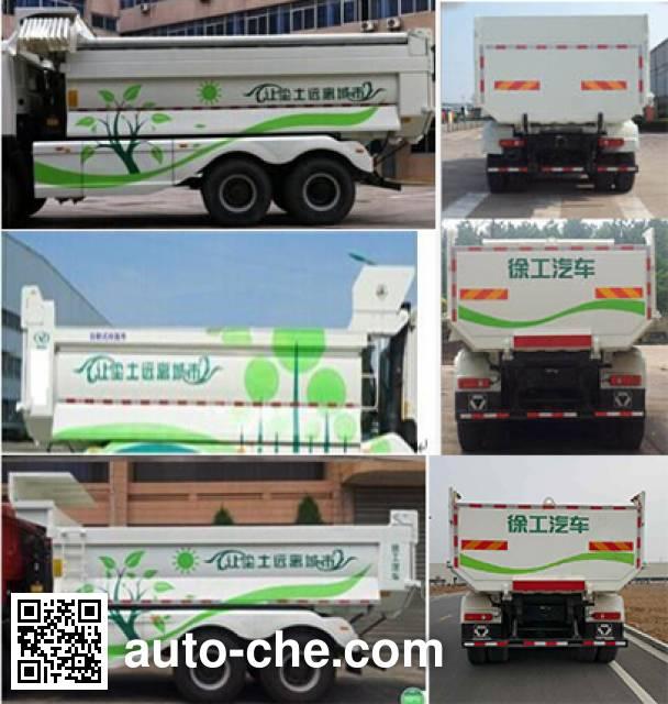 XCMG NXG5250ZLJW5 dump garbage truck