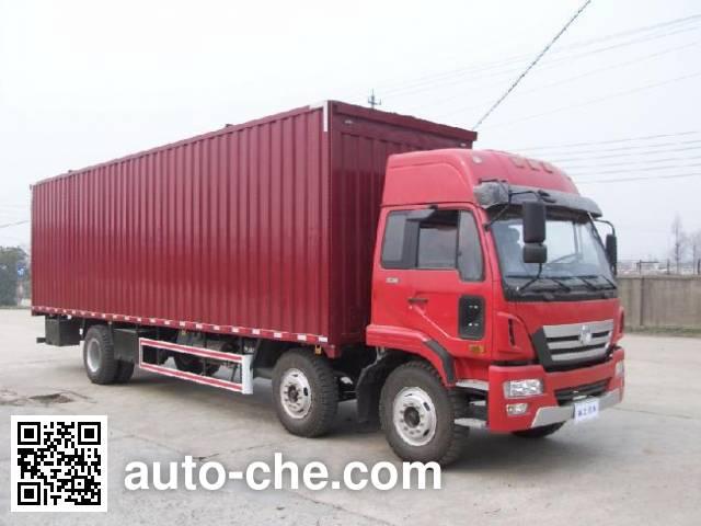 XCMG NXG5251XYK3 wing van truck