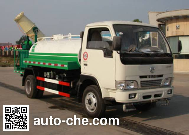 Yuchai Xiangli NZ5040GPS sprinkler / sprayer truck