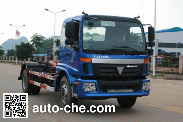 Yuchai Xiangli NZ5166ZXX detachable body garbage truck