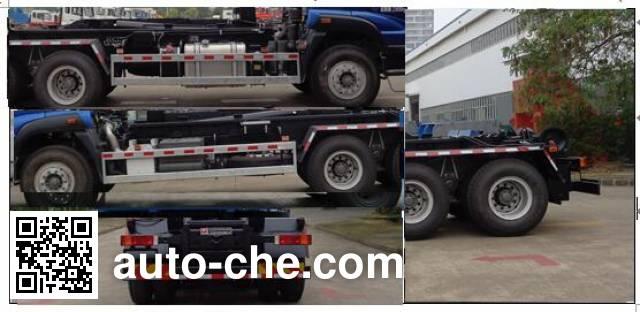 Yuchai Special Vehicle NZ5250ZXXB detachable body garbage truck