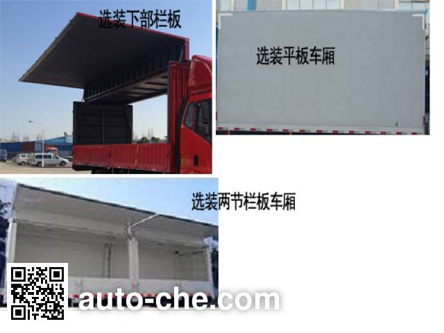 Sutong (FAW) PDZ5160XYKBE5 wing van truck