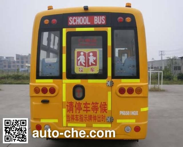 安源牌PK6581EQX幼儿专用校车