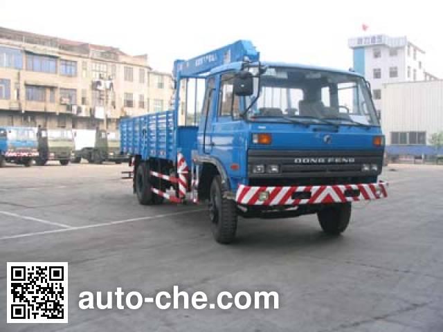 Puyuan PY5103JSQ truck mounted loader crane