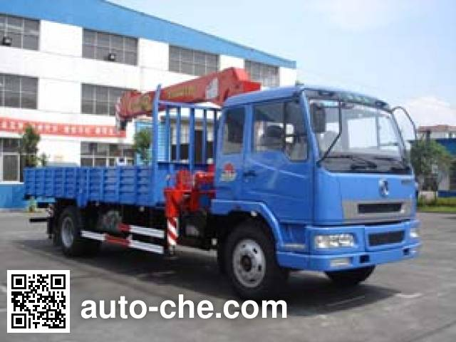 Puyuan PY5122JSQ truck mounted loader crane