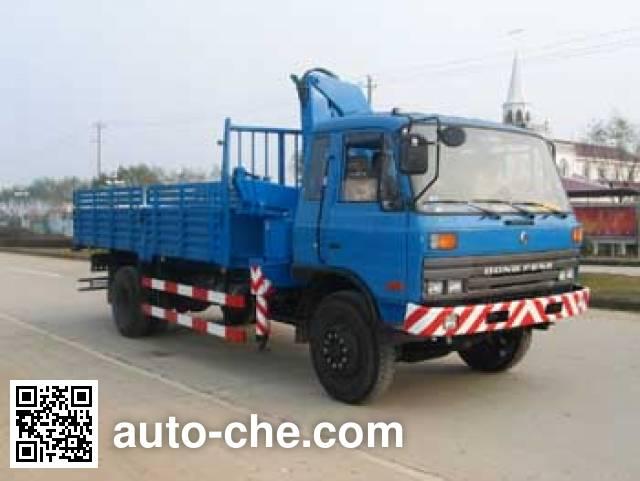 Puyuan PY5140JSQ truck mounted loader crane