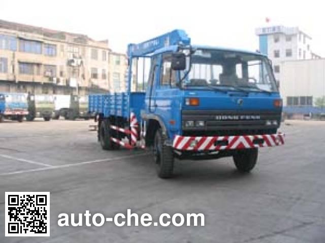 Puyuan PY5163JSQD truck mounted loader crane