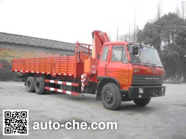 Puyuan PY5200JSQ truck mounted loader crane