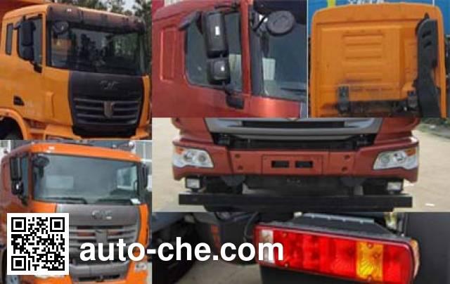 集瑞联合牌QCC5312XXYD656厢式运输车
