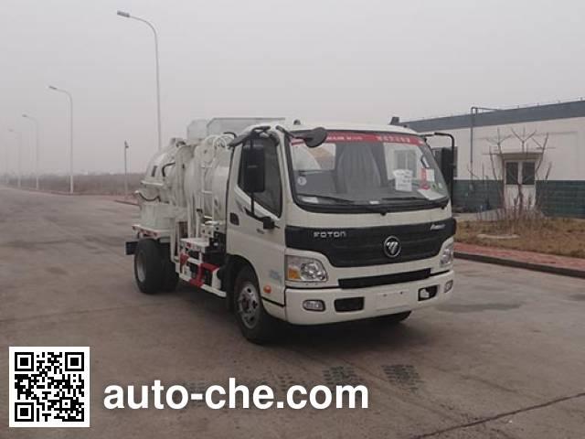 青专牌QDZ5080TCABBE餐厨垃圾车