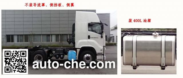Isuzu QL4250W2NCZ tractor unit