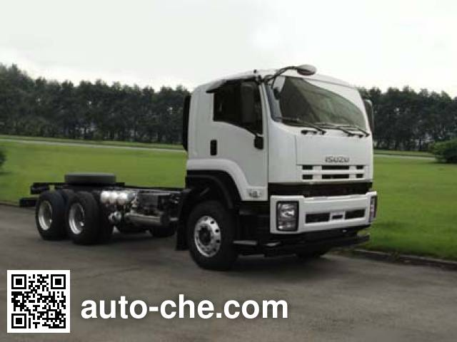 Isuzu QL5330GXFUPCZY Fire truck chassis (Batch #254) Made in