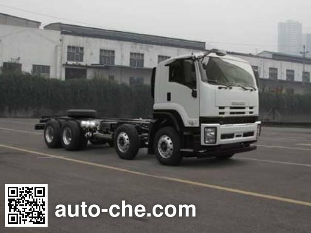 Isuzu QL5400GXFUVCHY Fire truck chassis (Batch #254) Made in