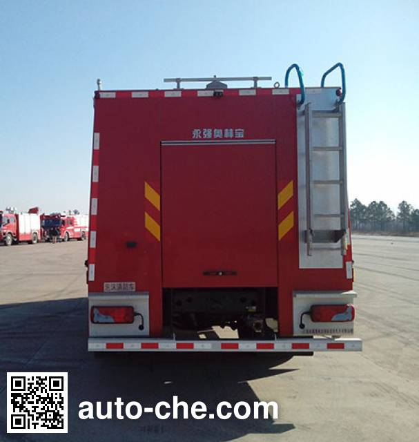 Yongqiang Aolinbao RY5181GXFPM80/B foam fire engine
