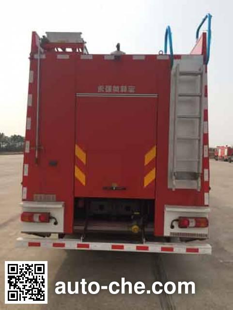 Yongqiang Aolinbao RY5371GXFPM180/02 foam fire engine