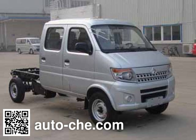 Changan SC1025SKB5 truck chassis