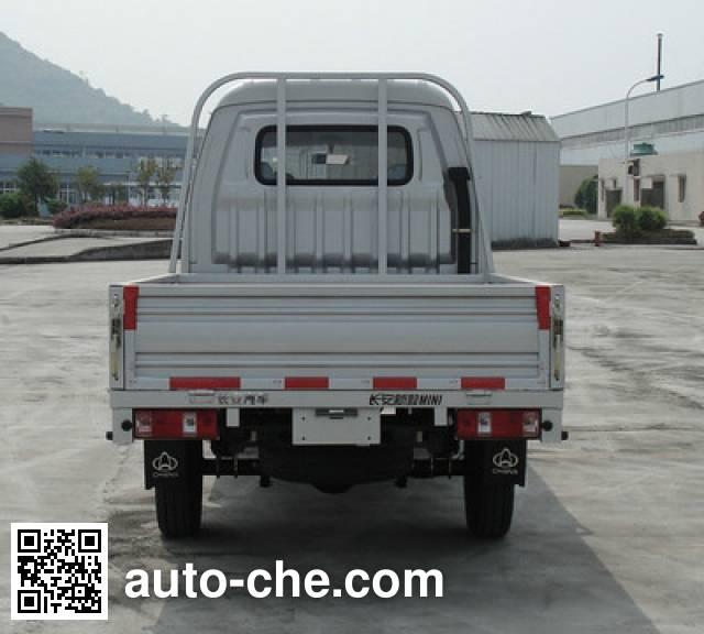 Changan SC1605WA1G low-speed vehicle